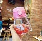 吸管杯 寶寶小巧可愛喝水杯子兒童卡通清新塑料吸管杯學生便攜創意喝水壺【快速出貨八折鉅惠】