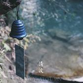日本巖手南部鑄鐵風鈴清波復古日式和風寺廟掛飾生日禮物