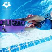 Arena阿瑞娜 游泳浮板打水板 成人訓練 漂浮力板 劃水板 MKS宜品