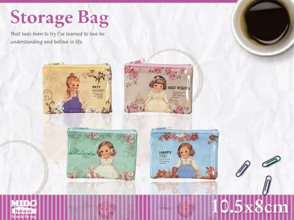 韓國文具 洋娃娃 迷你網格袋/旅行收納/小物收納袋 (4款)《Midohouse》