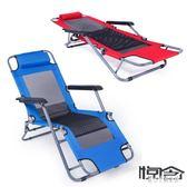 折疊椅午睡椅沙灘椅折疊床躺椅折疊椅辦公室椅子躺椅折疊 nm8880【甜心小妮童裝】