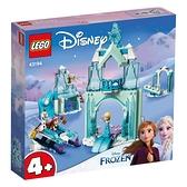 LEGO樂高 43194 Anna and Elsa's Frozen Wonderland 玩具反斗城