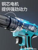 德國卡瑪頓充電式手電鑽手槍鑽家用沖擊手鑽工具電動螺絲刀鋰電轉 西城故事