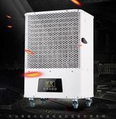 工業暖風機 木藍工業暖風機大功率取暖器家用熱風機烘干速熱大型商用養殖供暖 第六空間 MKS