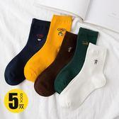 襪子女冬中筒襪韓國學院風可愛純棉吸汗防臭全棉日繫森繫