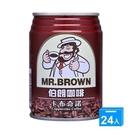 金車伯朗卡布奇諾咖啡240MLx24【愛買】
