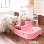 貓咪飲水器寵物飲水機狗狗喝水自動喂食器貓碗雙碗自動飲水喂食 西城故事