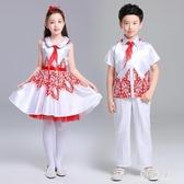 兒童演服裝 大合唱服演出服女男童小學生幼兒合唱團詩歌朗誦表 BT12238『優童屋』