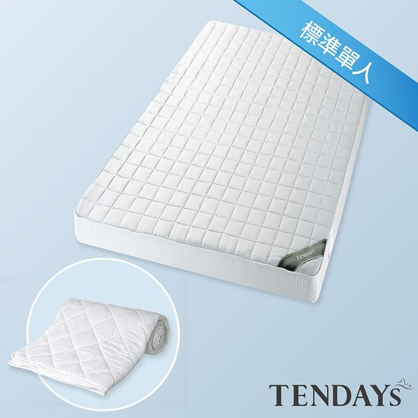 TENDAYs 備長炭床包型保潔墊床包套(3尺單人兒童床用)