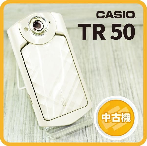 【中古品】CASIO 卡西歐 TR-50 美顏相機