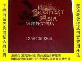 二手書博民逛書店【罕見】In Brightest AsiaY226683 Hen