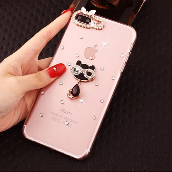 華為 Mate10 Pro LG Zenfone4 華碩 NOKIA8 小米6 手機殼 水鑽殼 客製化 訂做 閃亮奢華多圖