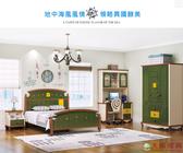 【大熊傢具】HeH  D305 地中海兒童床 四尺床 美式鄉村風 單人床 兒童床架 男孩床 床台 臥房套組