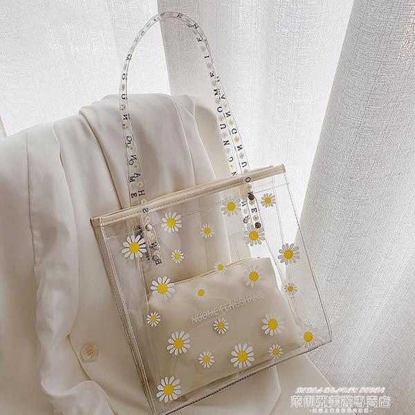 果凍包夏季透明包包女大容量女包新款潮托特包時尚網紅側背包果凍包 萊俐亞