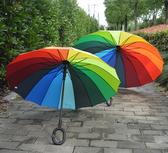 創意24骨自動超大彩虹傘免持16骨晴雨傘抗風直桿雙人長柄傘 俏女孩