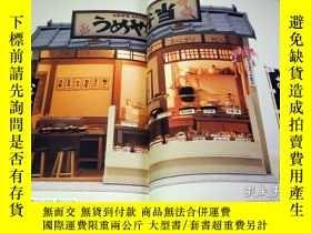 二手書博民逛書店Rare罕見Showa Japanese Style Dollhouse book japan doll set