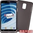 ◆買一送一不挑色◆ Acer Liquid Z330 清水套