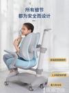 學習椅 愛果樂兒童學習椅家用矯正座椅學生靠背椅子可調節升降書桌寫字椅 LX 智慧 618狂歡