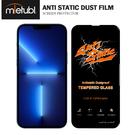 2021最新款 美特柏抗靜電防塵膜 蘋果螢幕保護貼iphone13pro 13promax 13mini 手機玻璃鋼化膜