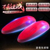 烘鞋器  紫光殺菌溫控冬季乾鞋器消毒暖鞋器除臭烤鞋器鞋子吸乾機 KB11813【歐巴生活館】