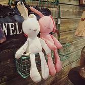 可咬安撫兔子公仔毛絨玩具嬰兒睡覺抱枕布娃娃玩偶女孩小寶寶禮物【奇貨居】