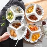 餐盤陶瓷分餐盤分格飯盤子菜盤家用創意兒童卡通北歐餐具水果盤分隔盤 伊莎公主