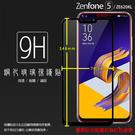 ▽ASUS 華碩 ZenFone 5 Z...