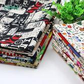 布料CHH棉麻布料粗布家居印花面料沙發桌布窗簾背景DIY手工裝飾材料