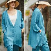 訂製孔雀藍色織亞麻外套/設計家 W9335