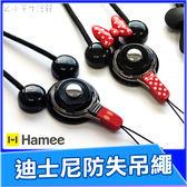 Hamee 迪士尼防失吊繩 手機吊繩 掛繩 長吊繩 萬用吊繩 手機繩 鑰匙圈掛繩 頸掛繩