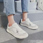 鞋子帆布鞋夏季男鞋韓版潮流休閒鞋原宿小白鞋百搭板鞋 概念3C旗艦店