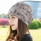 帽子女春夏季薄款透氣套頭帽時尚堆堆帽正韓包頭帽光頭月子帽百搭