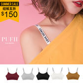 (現貨)PUFII-小可愛 字母肩帶背扣內衣小可愛 5色 0412 現+預 春【CP14371】
