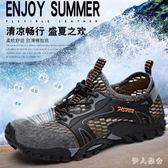 2018夏季新款透氣網鞋男士戶外運動登山休閑鞋防滑耐磨網布皮鞋男 st3640『時尚玩家』