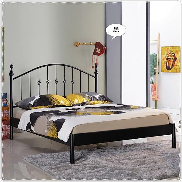 【水晶晶家具/傢俱首選】菲柏5呎白色烤漆簡約雙人鐵床~~雙色可選 JX8080-1