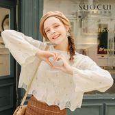 秋季新款韓版女裝毛衣寬鬆鏤空套頭喇叭袖早秋薄款打底針織衫