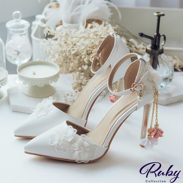 鞋子 垂墜花朵繫踝尖頭婚鞋高跟鞋-Ruby s 露比午茶