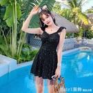 泳衣 泳衣女2021新款裙式連體保守遮肚顯瘦韓國仙女范小胸聚攏溫泉游泳 618購物節
