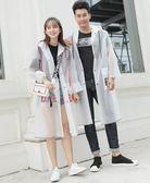 雨衣-雨衣成人徒步旅游登山男女戶外單人長款全身防水便攜式帶背包雨披 花間公主