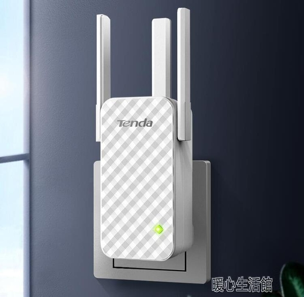 wifi信號擴大器增強騰達A12 放大加強器中繼器無線網絡wife接收家用 快速出貨