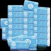 抽紙紙巾24包整箱家庭裝衛生紙