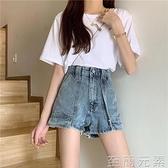 牛仔短褲女潮chic夏裝設計感寬鬆顯瘦百搭網紅a字熱褲女新款 至簡元素