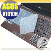 ASUS EPC X101CH 系列專用鍵盤膜 - EZstick矽膠鍵盤保護膜