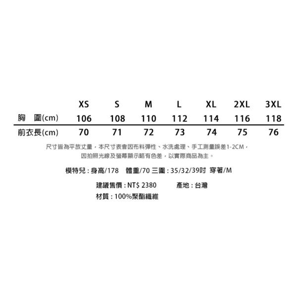 MIZUNO 男CT中華隊長袖連帽T恤(免運 棒球 壘球 保暖 刷毛 帽T 美津濃≡體院≡ 12TC9M51