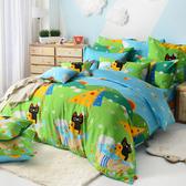 義大利Fancy Belle X Malis《大自然的淋浴》特大四件式防蹣抗菌舖棉兩用被床包組