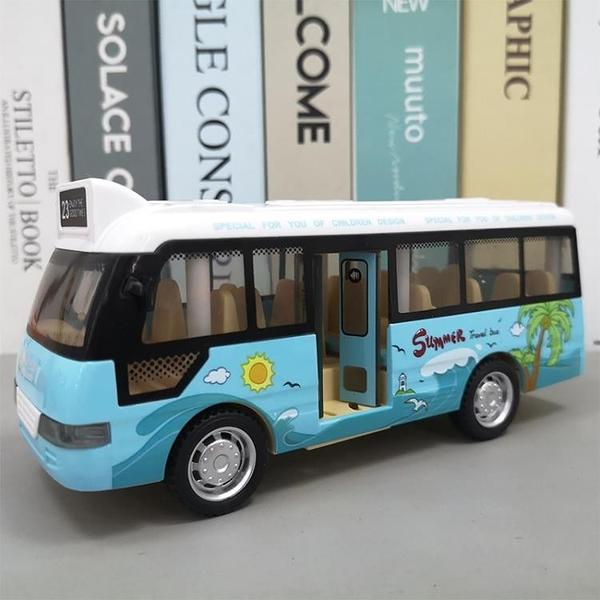 玩具模型車 聲光巴士玩具車慣性耐摔仿真公交車男孩寶寶開門公共汽車模型【快速出貨八折下殺】