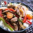 【任選免運】頂級日本黑毛和牛NG牛排1包組(300公克/1包)