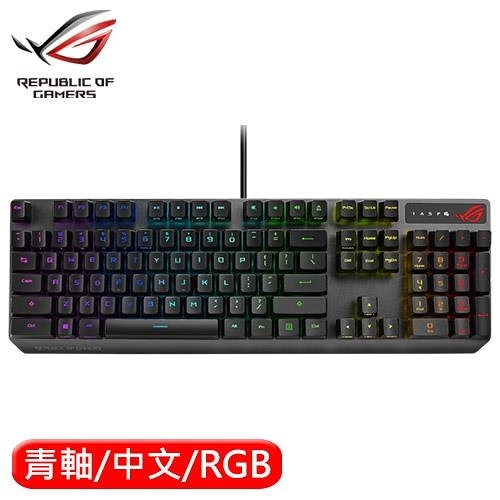 ASUS 華碩 ROG Strix Scope RX RGB 光學機械鍵盤 青軸 中文【送Sheath BLK寬鼠墊】