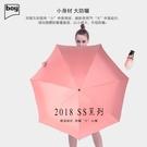 【德國boy】超迷你五折大傘面110cm黑膠防曬防潑水晴雨傘(粉黛)