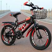 兒童自行車 兒童自行車6-7-8-9-10-11-12歲15單車男孩20寸小學生山地變速賽車 DF免運 艾維朵